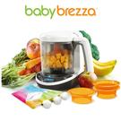 美國 babybrezza 副食品自動料理機(數位版) 2018年全新上市