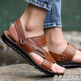 夏季男士涼鞋男沙灘鞋防滑板鞋新款休閒牛皮拖鞋爸爸男鞋 遇見生活