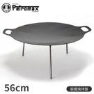 【Petromax 德國 鍛鐵燒烤盤 56CM】FS56/露營野炊/煎烤盤/鑄鐵盤/烤肉盤
