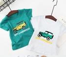兒童短袖t恤純棉男童女童上衣韓版寶寶半袖洋氣潮童裝嬰兒夏裝 萬客城