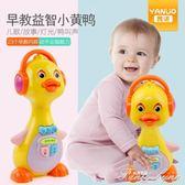 嬰幼兒故事機早教音樂學習機播放器0-1-2-3-4-5-6歲兒童益智玩具 igo  范思蓮恩