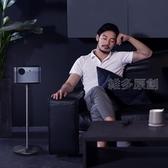 迷你投影儀 極米無屏電視H2 高清智慧小型家用投影機1080P無線WIFI家庭投影儀 DF 維多
