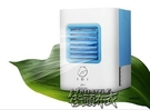 冷氣迷你風扇冷風機USB空調扇水冷風扇小風扇 【快速出貨】