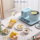 早餐機多功能輕食機三合一懶人家用 多士爐 烤面包機  魔方數碼館