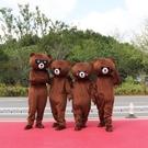 人玩偶服布朗熊可妮兔卡通人穿行走表演道具【聚寶屋】