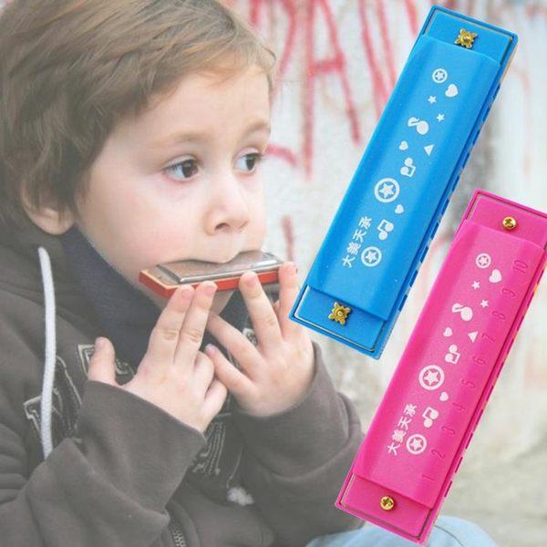 兒童口琴口哨 兒童吹奏樂器小喇叭布魯斯初學口風琴玩具【夏季狂歡八八折搶購】