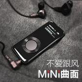 炳捷mp3無損音樂播放器 迷你可愛卡通超薄有屏學生聽力運動隨身聽 3C優購