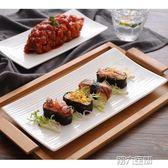 壽司碟 長方形陶瓷盤子牛排盤碟子西餐盤壽司盤日式魚盤菜盤家用餐具 第六空間