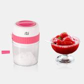 刨冰器 手動刨冰機家用冰沙機小型綿綿冰機LJ9921『小美日記』