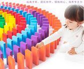 多米諾骨牌600片兒童成人益智力積木玩具 萬客居