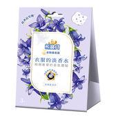 熊寶貝 衣物香氛袋(藍風鈴)21g【愛買】