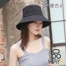 「指定超商299免運」漁夫帽 遮陽帽 帽子 百搭 素色 簡約 女生帽子 男生帽子 [品WAY+]【V044】