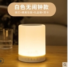 小夜燈可充電式床頭