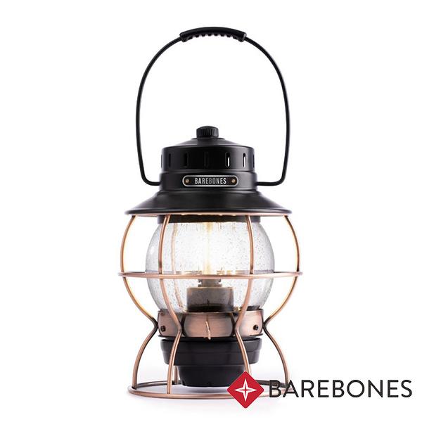 【Barebones】Railroad Lantern手提鐵路復古營燈『霧黑』戶外照明/ LED營燈/USB充電 LIV-280
