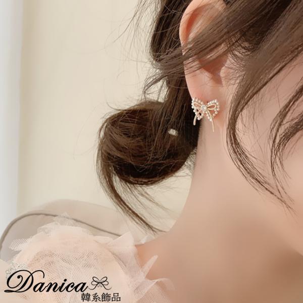 現貨 韓國氣質輕奢小香風法式蝴蝶結珍珠水鑽925銀針耳環 夾式耳環 S93737 批發價 Danica 韓系飾品