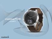 【時間道】GARMIN-預購- vivomove HR 心率智慧指針式腕錶- 典雅款/ 都會沉穩黑(大)免運費
