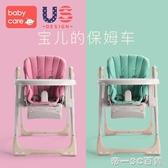 babycare寶寶餐桌椅 多功能嬰兒便攜可折疊寶寶吃飯椅子 兒童餐椅【帝一3C旗艦】YTL
