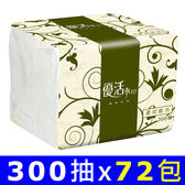 Livi優活 單抽式柔拭紙巾 300抽x72包/箱 (環保裸包裝)【限時下殺!】