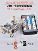 無損藍芽音頻接收器模塊電腦音箱響功放改裝無線藍芽V4.2電路板