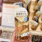 日本excel海綿觸感溫和植物保濕清潔卸...