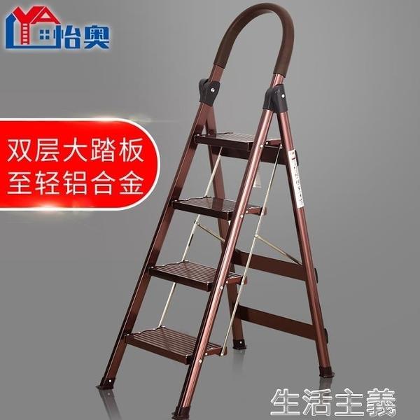 伸縮梯 鋁合金加厚摺疊梯子家用人字梯伸縮樓梯室內工程樓梯爬梯扶梯 mks生活主義