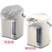 ★象印★4公升微電腦電動熱水瓶 CD-LGF40