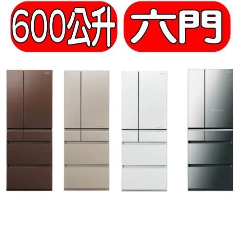 Panasonic國際牌【NR-F603HX-X1】600公升六門變頻玻璃冰箱NR-F603HX/F603HX