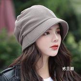 貝雷帽 帽子女正韓時裝帽時尚韓國八角帽秋冬鴨舌帽保暖休閒盆帽子