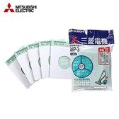 【南紡購物中心】[MITSUBISHI 三菱]日本進口吸塵器紙袋 MP-3