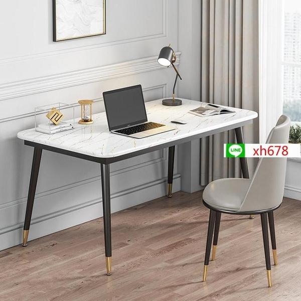北歐輕奢電腦桌書桌簡約家用學生寫字桌臥室電腦臺式桌子辦公桌椅【頁面價格是訂金價格】