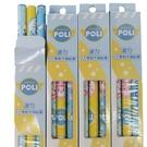 波力 學齡前鉛筆 大三角鉛筆 /一小盒3支入(促60) 學前兒童專用 POPEN60-41-正版授權-智