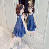 女童洋裝夏裝2021新款兒童超洋氣吊帶公主裙網紅童裝小女孩裙子 米娜小鋪