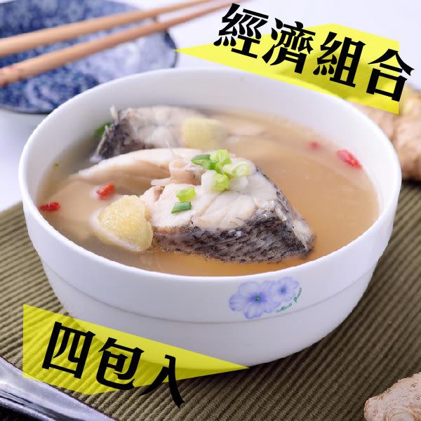 小資首選經濟煲 補氣鱸魚(4入)