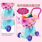 購物車玩具 兒童仿真蝴蝶結卡通手推購物車帶燈光音樂寶寶推車玩具過家家玩具T
