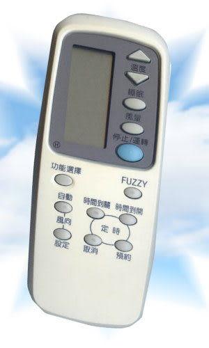 ★ 【►˙免尋找國際牌冷氣遙控器(新款通用型)˙】⊙免運費+刷卡分期⊙
