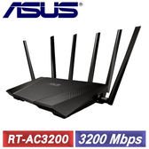 [富廉網] ASUS華碩 RT-AC3200 三頻無線 AC3200 Gigabit路由器