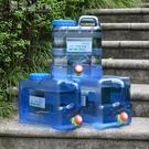儲水桶戶外純凈水桶手提式帶蓋食品級家用儲水礦泉水桶帶龍頭車載儲水桶YJT 快速出貨
