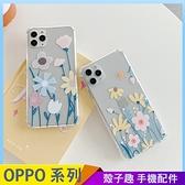 花朵花束 OPPO A53 A72 A31 A9 A5 2020 AX7 AX5 透明手機殼 創意個性 清新花草 保護殼保護套 防摔軟殼