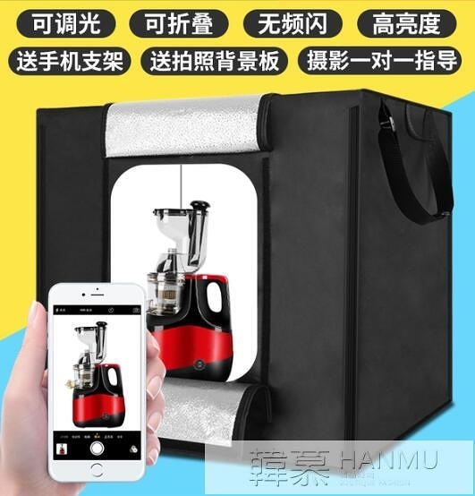 60cm攝影棚小型燈箱套裝淘寶微型迷你拍照柔光箱產品便攜器材  夏季新品 YTL
