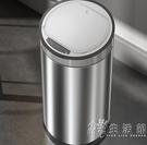 智慧垃圾桶感應式家用客廳衛生間廚房創意自動電動大號帶桶垃圾桶 小時光生活館