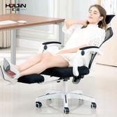 可躺電腦椅家用辦公椅網布椅子升降轉椅職員椅電競椅   LannaS