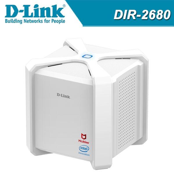 【免運費】D-Link 友訊 DIR-2680 D-Fend 防禦型 AC2600 MU-MIMO 同步雙頻 無線路由器