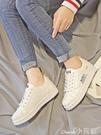 休閒鞋 鞋子女2021爆款秋季新款休閒鞋百搭女鞋學生小白鞋平底網紅板鞋潮 小天使 618