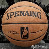 交換禮物74-233z翻毛牛皮籃球真皮耐磨室內室外水泥地比賽籃球lanqiu 居家 LX