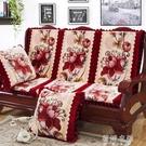 實木沙發墊帶靠背木椅子坐墊靠墊連體一體紅...