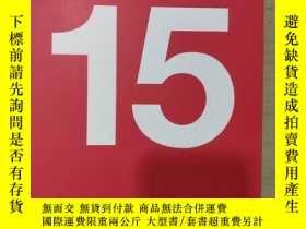 二手書博民逛書店The罕見Product Book for China iGuz