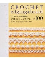 二手書 Crochet solid Ejingu & Blade for the first time 100 fluttering, chestnut-Colo (Asahi Origina R2Y 9784021904561