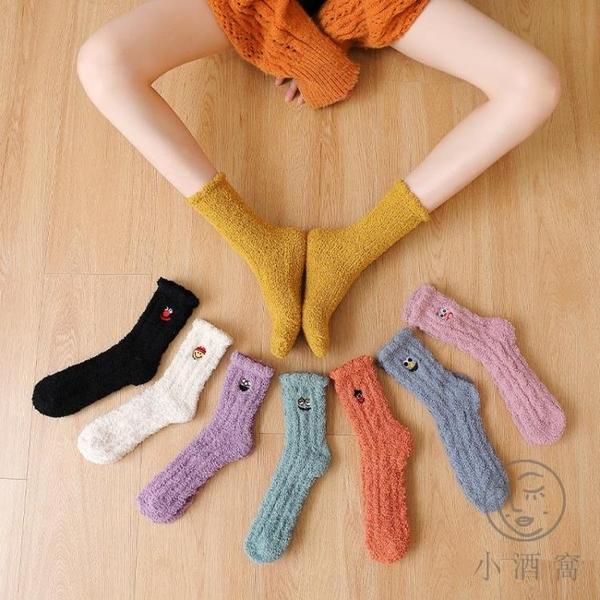 4雙裝 日系可愛珊瑚絨襪子女中筒襪秋冬加絨加厚不掉毛居家保暖睡覺月子【小酒窩服飾】