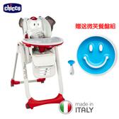 【好禮贈吸盤碗+餐具Chicco-Polly 2 Start多功能成長高腳餐椅-大象寶寶