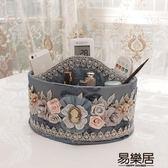 收納盒歐式遙控器收納盒鑰匙飾品收納盒